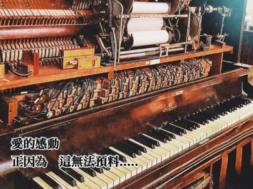 香港爱的短篇 C61(孙恩立)